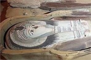 egypt discover of three tombs