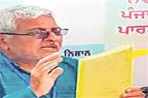 dr dharmaveer gandhi manifesto