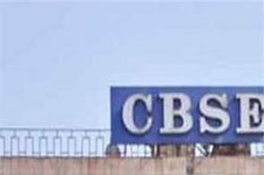 cbse subject