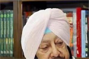 chief minister capt  amarinder singh