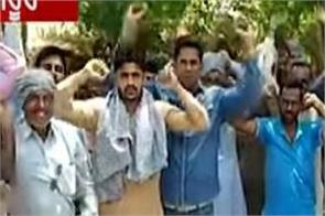 sangrur  rajinder kaur bhattal  youth  slap  5 villages  congress  boycott