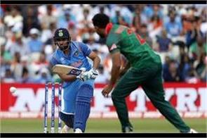 cwc 2019 practise match ind vs bang