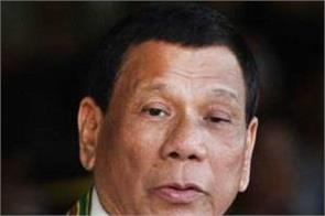 philippine president duterte elections