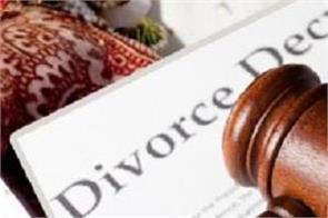 amritsar nri husband wife rs 1 crore divorce