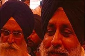 fatehgarh sahib sukhbir badal darbara singh guru
