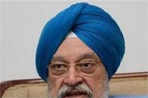 amritsar hardeep singh puri sri akal takht sahib