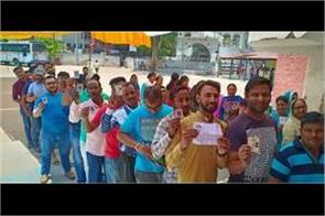 voting percent in chandigarh