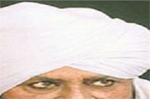 certificate  mohammad sadiq  faridkot