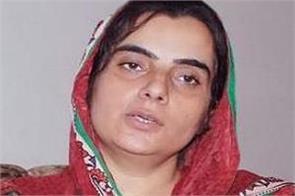 bathinda baljinder kaur nomination papers high court petitions