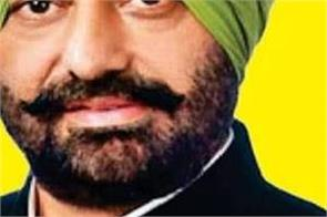 punjab ekta party