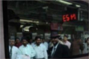 railway station  tt