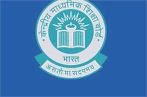 cbse 10th results in uae  indian youngsters involved in the toppers
