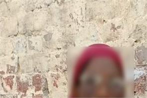 sri muktsar sahib  youth  school girl  threats