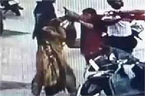 amritsar  youth  woman  beaten  abortion