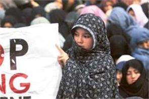 pakistan  hazara community on target of terrorists  many lives