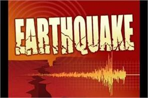 magnitude 6 2 earthquake rattles southern philippines