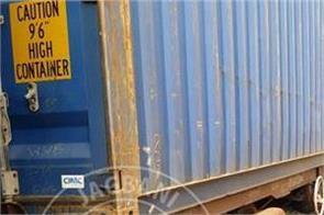 rail accident  railway department