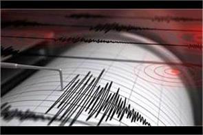 strong earthquake in san salvador