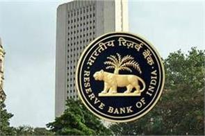 rbi initiative for blind people will launch mobile app
