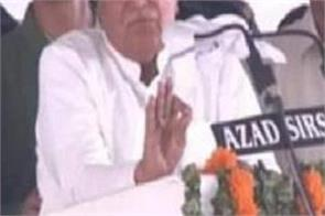 inld chief om prakash chautala