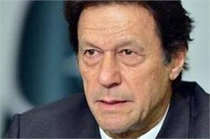 pakistan  imran lead a meeting of national security committee