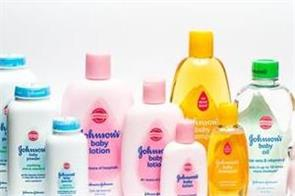 johnson and johnson business gst