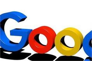 google closes its youtube gaming app