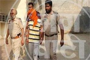 pakistani detective arrest
