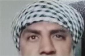 amritsar police arrested kcf terroist