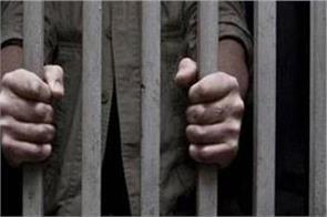 prisoners  private parties  opium