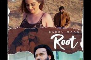 babbu maan new song raat