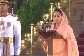 harsimrat badal sworn in as cabinet minister in english