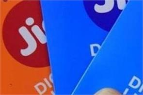reliance jio adds 94 lakh customers