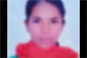 jalandhar girl suicide