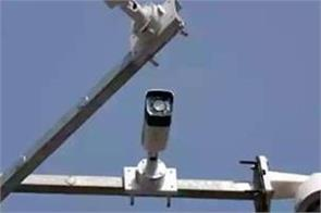 chandigarh police checked 45 cctv cameras to catch mobile phone robber