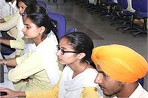 akal academy coming forward for girls   education and jobs in 10th 12th