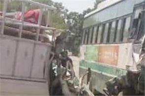 3 peoples died in road accident