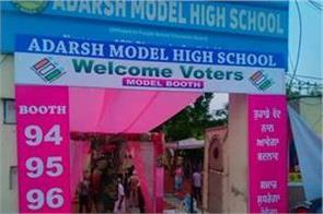 lok sabha election moga school voter welcome