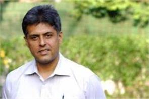 manish tiwari  video viral  person arrested
