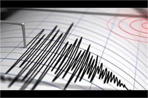 earthquake registered near new caledonia