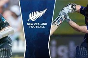 england will play two tests and five t20 matches in new zealand