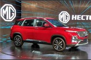 mg hector suv launches today