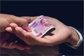 police  bribe case