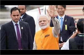 g 20 summit  narendra modi  special news of june 28