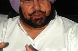 captain amarinder singh  sukhbir badal