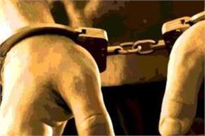 couple arrest with heroin at jalandhar