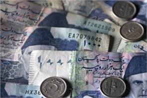 pakistan rupee reaches 164