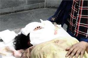 jalandhar a married woman seriously injured