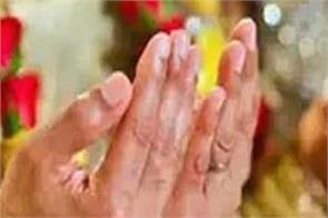 ihc council permission second marriage pakistan