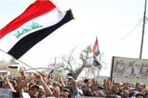 protesters wounded clashes police iraq